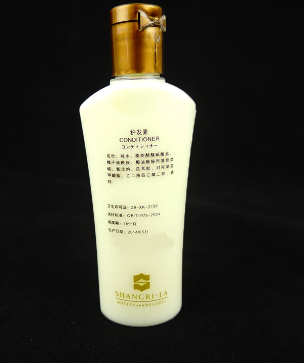 Shangri La Hotel Bottle Hansfi Hotel Product Co Ltd