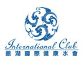 silver spring international club